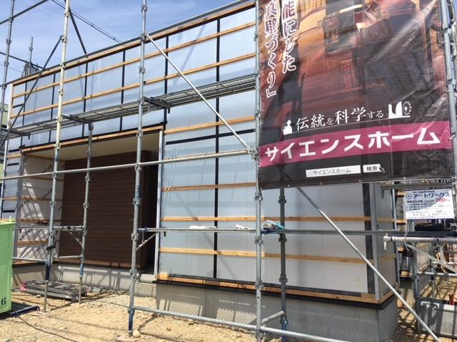 菊川市M様邸