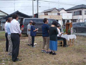 浜松市西区M様邸 地鎮祭